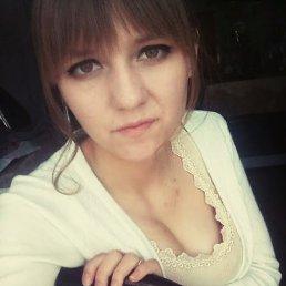Елена, 23 года, Черкесск