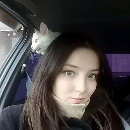 Люси, 29 лет, Миасс