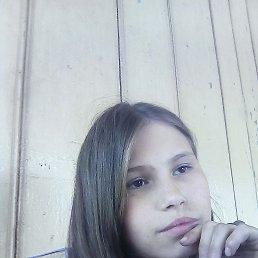 Кристина, 19 лет, Нижний Новгород