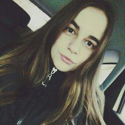 Татьяна Антипова, 20 лет, Брянск