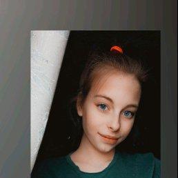 Дарья, 19 лет, Свободный