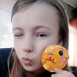 Александра, 19 лет, Казань
