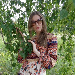 Юля, 29 лет, Миасс