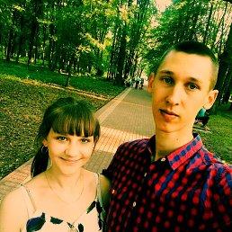 Оксана, 19 лет, Брянск