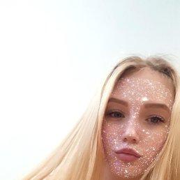 Александра, 20 лет, Пермь