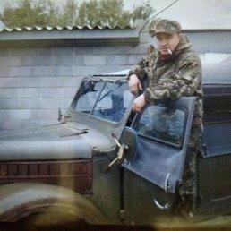 Максим, Кемерово, 40 лет