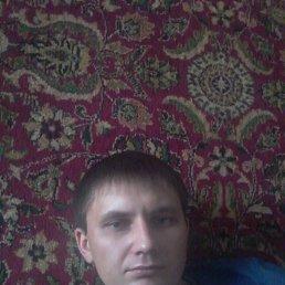 Иван, 28 лет, Оренбург