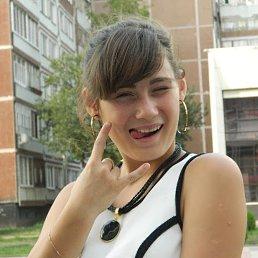 Мадина, 20 лет, Нижнекамск