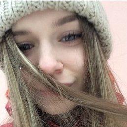 Диана, 18 лет, Уфа