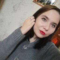 Фото Светлана, Чебоксары, 20 лет - добавлено 20 марта 2020