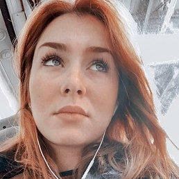 Вера, 24 года, Казань
