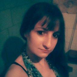 Наталия, 26 лет, Чернигов