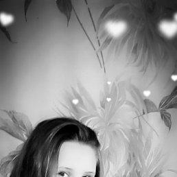 Даша, 17 лет, Донецк