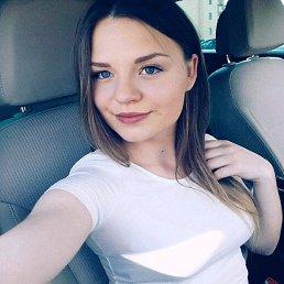 Эмма, 25 лет, Пенза
