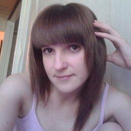 Елизавета, 27 лет, Самара