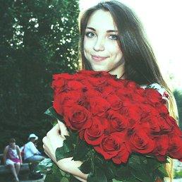 Оксана, 25 лет, Белгород