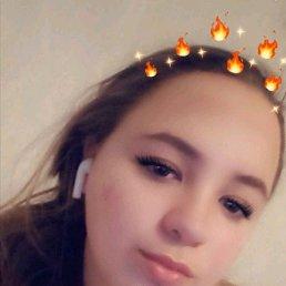 Анастасия, 17 лет, Тюмень