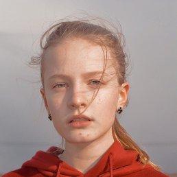 Анастасия, Кострома, 21 год