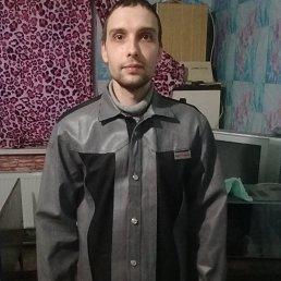 Александр, 27 лет, Кременчуг