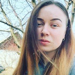 Натали, 20 лет, Конотоп