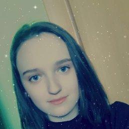 Диана, 17 лет, Озерск