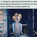 Фото Любовь, Одесса, 63 года - добавлено 17 января 2020 в альбом «Лента новостей»