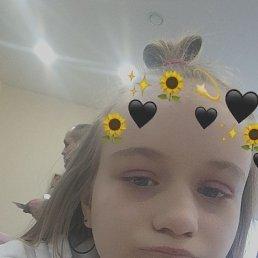 Алина, 17 лет, Омск