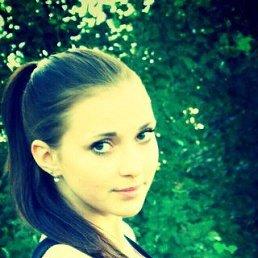 Наташа, 26 лет, Селидово