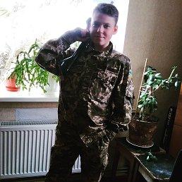 Андрій, 18 лет, Тернополь