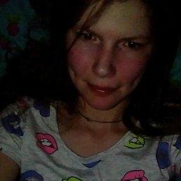 Анастасия, 18 лет, Кемерово