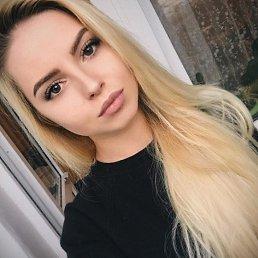 Кристина, 28 лет, Кострома