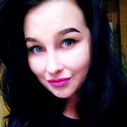 Светлана, 30 лет, Белгород