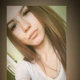Наталья, 19 лет, Белгород