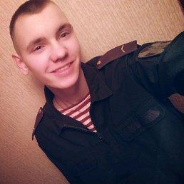 Дмитрий, 19 лет, Сосновый Бор