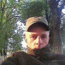 Влад, 20 лет, Новомосковск