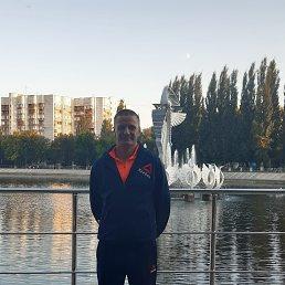 Роман, 41 год, Жигулевск