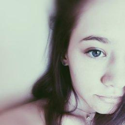 Диана, 19 лет, Красноярск