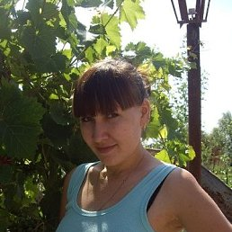 Людмила, 29 лет, Йошкар-Ола
