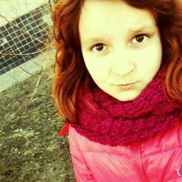 Мария, 22 года, Первоуральск