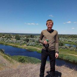 Илья, 30 лет, Шатура
