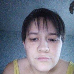 Анна, 33 года, Казань
