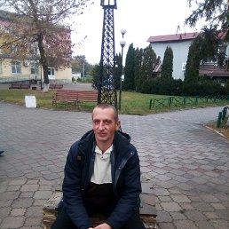 Сергій, 33 года, Кузнецовск
