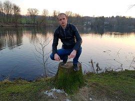 Артём, 32 года, Дюссельдорф