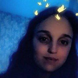 Ира, 17 лет, Белгород