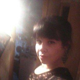 Аня, 29 лет, Ярославль