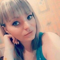 Анюта, 28 лет, Камышин