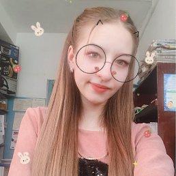 Людмила, 22 года, Астрахань