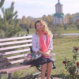 Дина, Улан-Удэ, 21 год