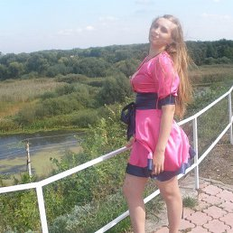 Митяева, 32 года, Москва