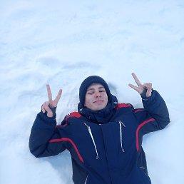 Михаил, 19 лет, Белокуриха
